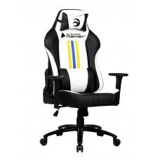 Cadeira Gamer Sirius BCH-35WYBBK